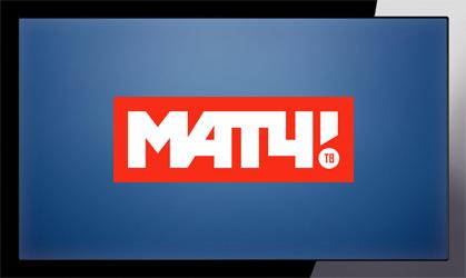Реклама на телеканале МАТЧ