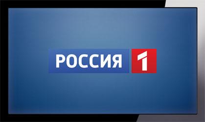 Реклама на телеканале Россия-1