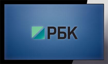Реклама на телеканале РБК