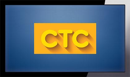 Реклама на телеканале СТС