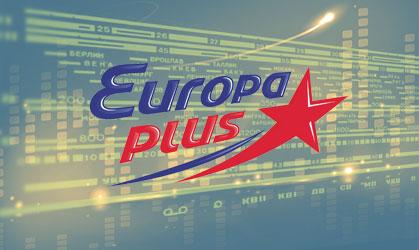 Реклама на радио Европа Плюс