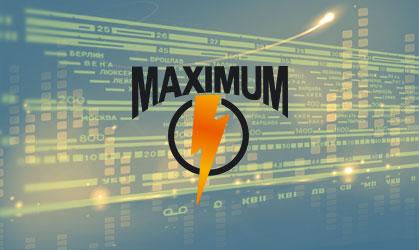 Реклама на радио Максимум