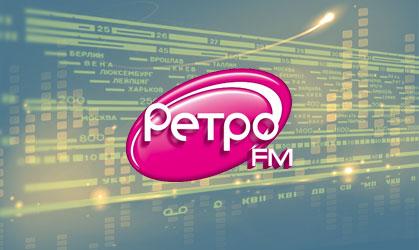 Реклама на радио Ретро FM